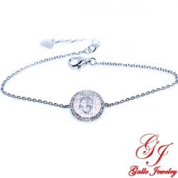 G 925 Sterling Silver Initial Bracelet